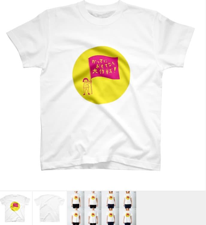 【単品コース】「かってにおもてなしこちゃん」オリジナルTシャツをお送りさせていただきます。(サイズについては後日問い合わせさせていただきます。)
